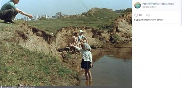 Фото дня: песчаные берега Строгинского залива