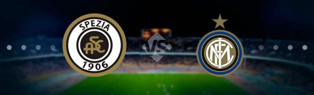 Специя - Интер: Прогноз на матч 21.04.2021