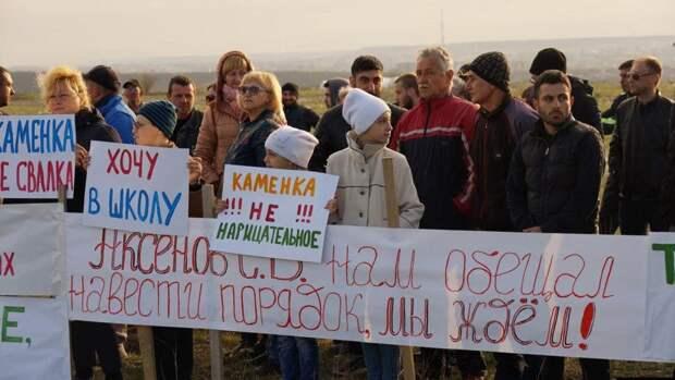 Противников мусорного завода в Каменке заткнули с помощью полиции