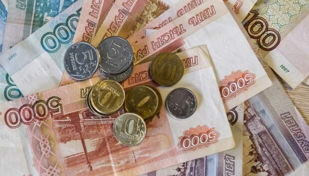 Подмосковные аграрии получили более 511 млн рублей в качестве господдержки