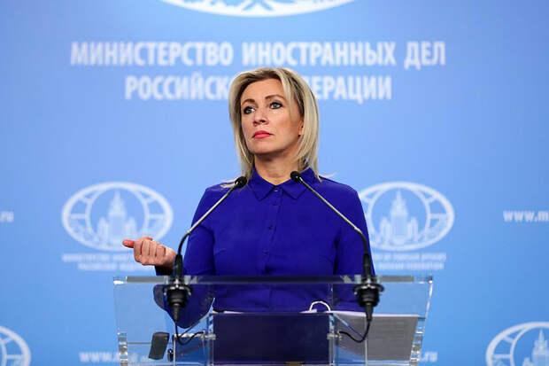 Захарова назвала сторонников Навального агентами влияния