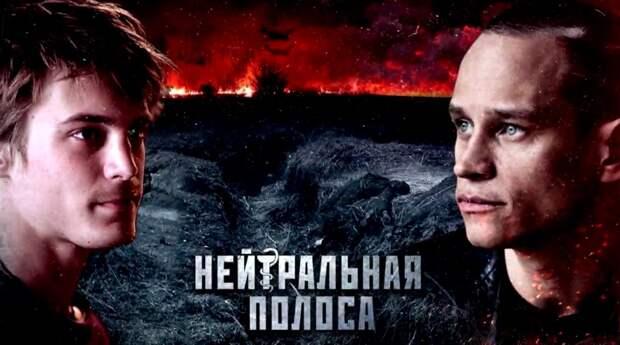Богатыри земли русской: Итоги питчинга Фонда кино-2020