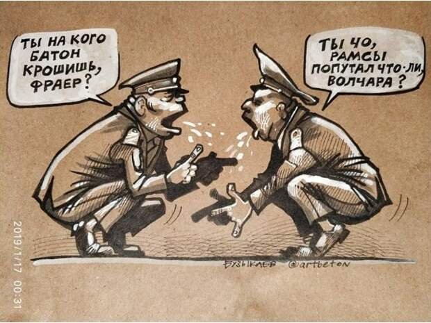 Арсен Аваков: в политический отстой или в эрзац-диктаторы?
