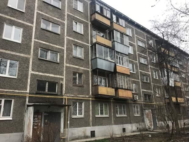 Типичный 5-этажный дом, фото из интернета.