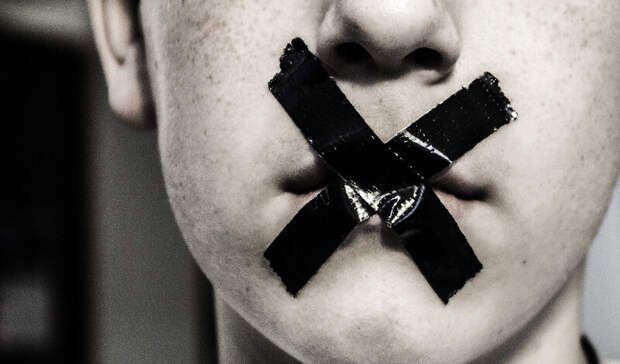 Жителя Ставрополья оштрафовали за молчание о террористах