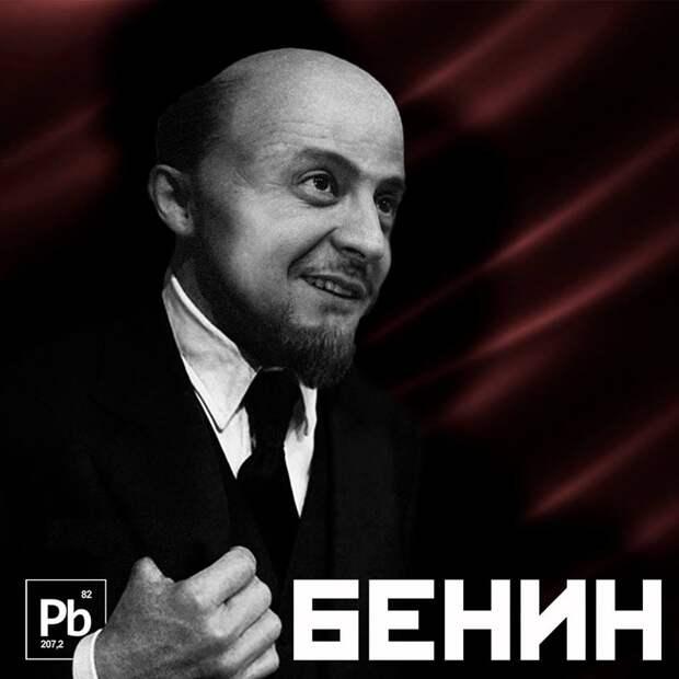 """«Слуга народа»: как партия Зеленского строит """"КПСС"""""""