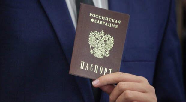 Минэкономразвития предложило выдавать «золотые» российские паспорта