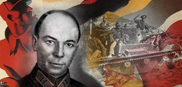 Поль Арман: танкист, ставший Героем Советского Союза