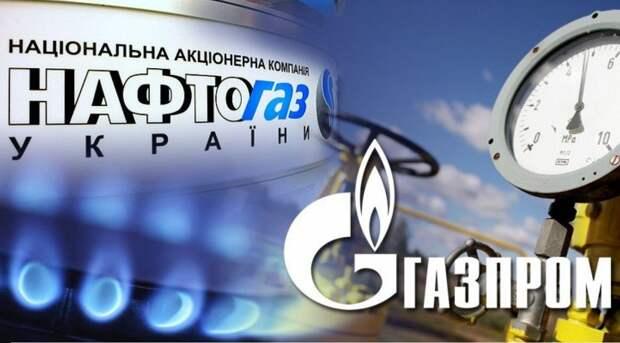 «Нафтогаз» пытается раздеть «Газпром» и обрекает Украину на смерть