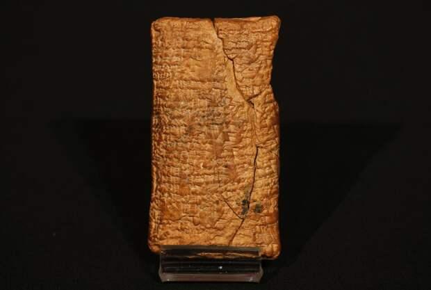 Древний шумерский манускрипт вызвал возмущение у верующих
