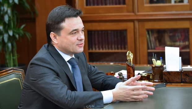 Воробьев вошел в топ‑3 глав регионов РФ по упоминаемости в соцмедиа в феврале