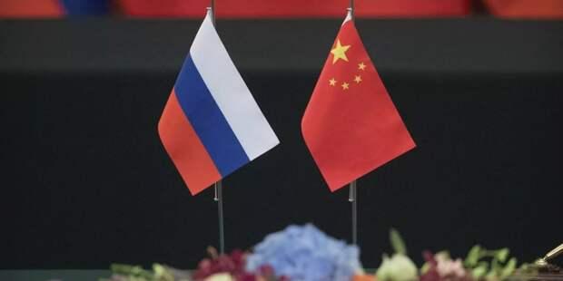 Россия и Китай продлили добрососедский договор