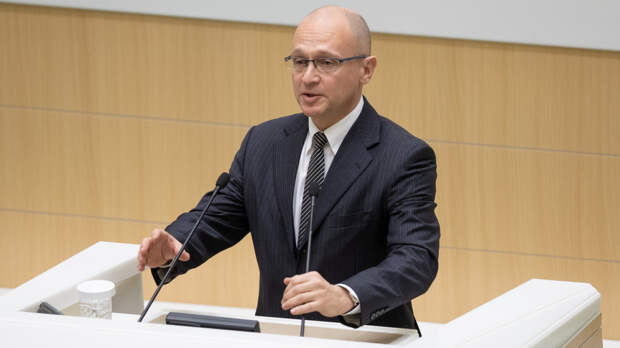 Замруководителя Администрации президентаРФ наградил победителей конкурса политологов