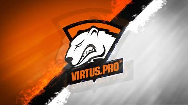 Команда Virtus.pro - флагман российского киберспорта. Сейчас объясним почему
