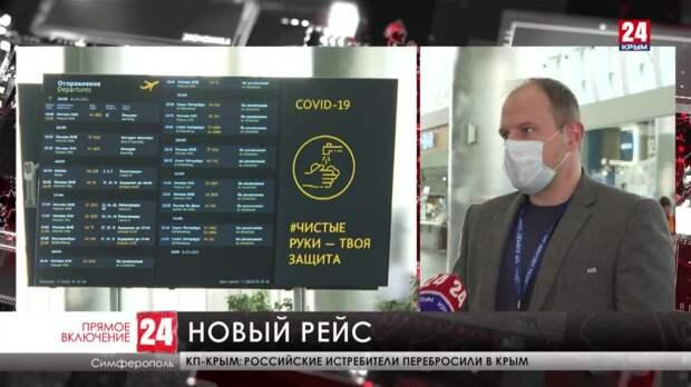 Прямое авиасообщение между Крымом и Чечнёй возобновится. Когда отправится первый самолёт?