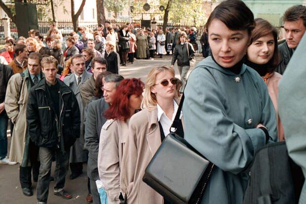 Кризис 1998 года