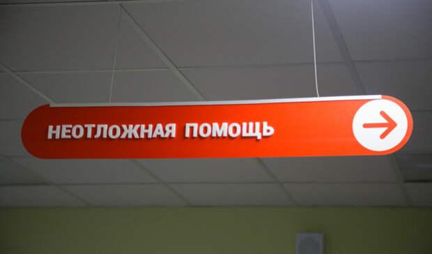 Вкаждой поликлинике Белгорода начали работать отделения неотложной помощи
