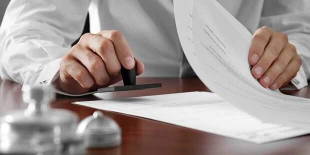 Заседание Совета депутатов в Коптеве пройдет 20 октября