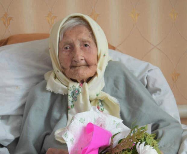 Самая пожилая жительница Кубани отметила день рождения