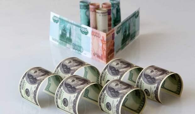 Время пришло: россиянам советуют покупать доллары