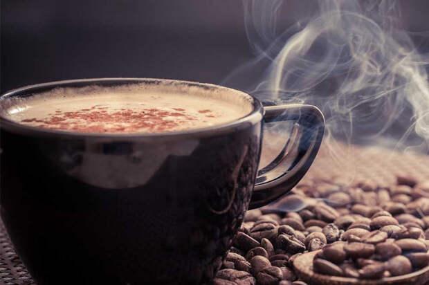 ароматный кофе