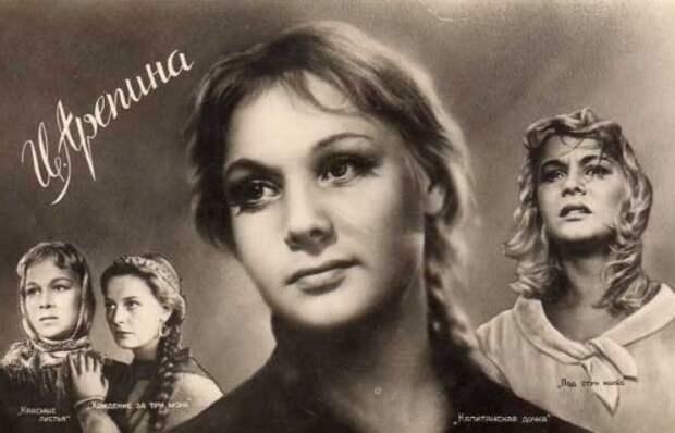 Актриса, которую прославила главная роль в фильме *Капитанская дочка* | Фото: liveinternet.ru