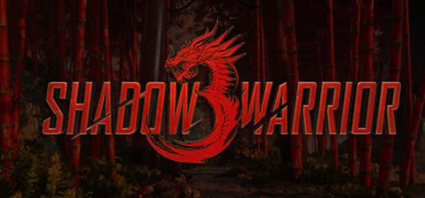 Анонсирован Shadow Warrior 3