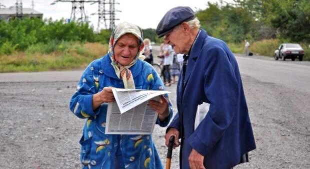 Украинские нацисты призывают лишить пенсий жителей ЛДНР