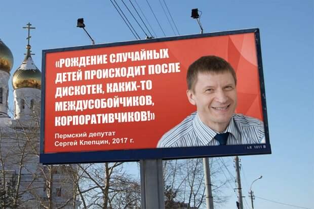 Маразмы больших кабинетов: российские чиновники — о наших зарплатах, макарошках и грязи на дорогах