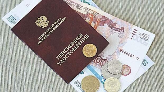 Центробанк сообщил подробности проекта страхования пенсии россиян