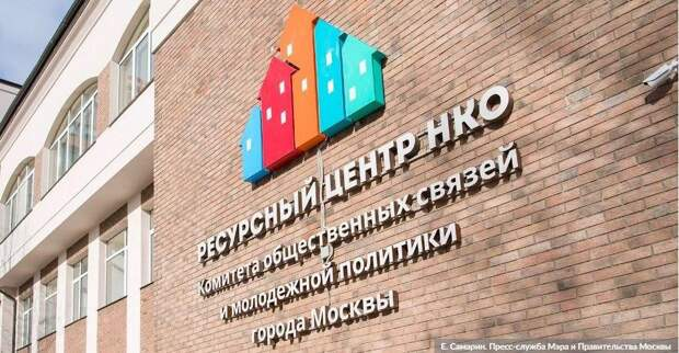 Сергунина рассказала о развитии в Москве нового добровольческого направления