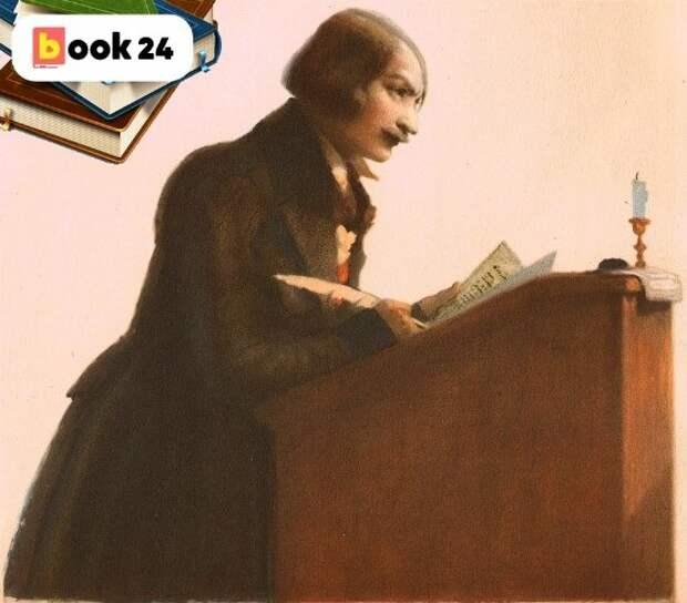 Портрет Н.В.Гоголя. Ю.Д. Коровин. Источник: illustrada.ru