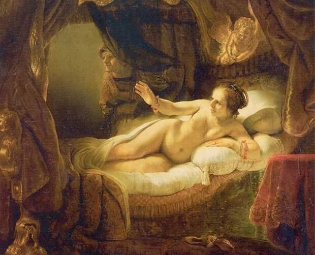Даная. Рембрандт. 1636—1647.   Фото: ru7.anyfad.com.