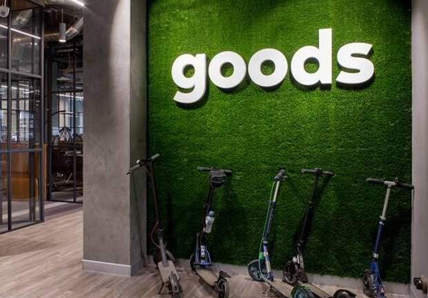 Маркетплейс goods.ru