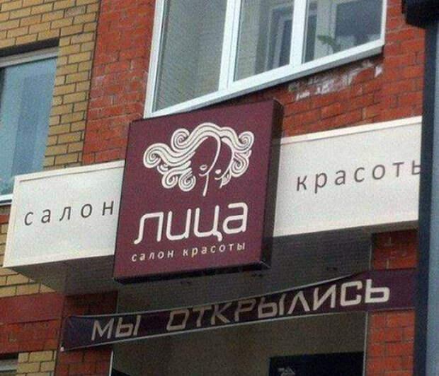 По мнению Novate.ru, с лицом на логотипе что-то не получилось... | Фото: WomanAdvice.