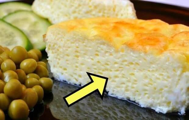 Один простой ингредиент сделает омлет пышным без всякой соды!