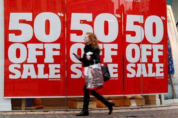 Готовимся к«Черной пятнице», или Как узнать реальную цену товара дораспродажи