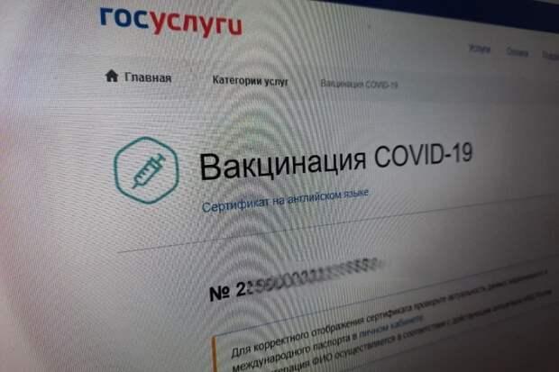 За поддельные прививочные сертификаты уволили главврача приморской больницы