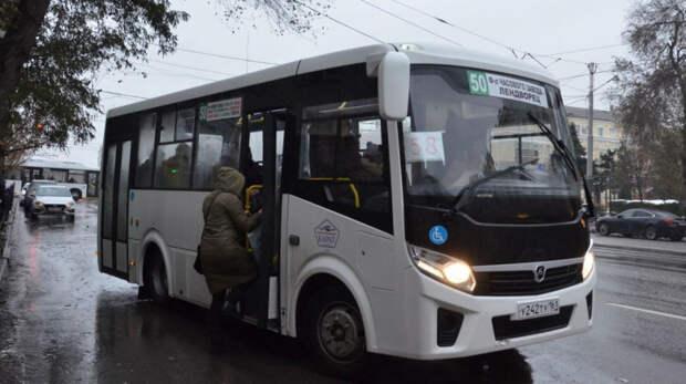 Схему движения автобусов №50 изменят вРостове