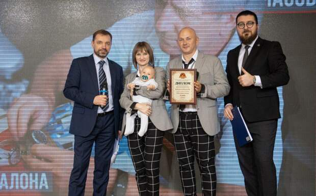 Севастопольский салон «БиблиотекаЧасов.РФ» стал победителем всероссийского конкурса