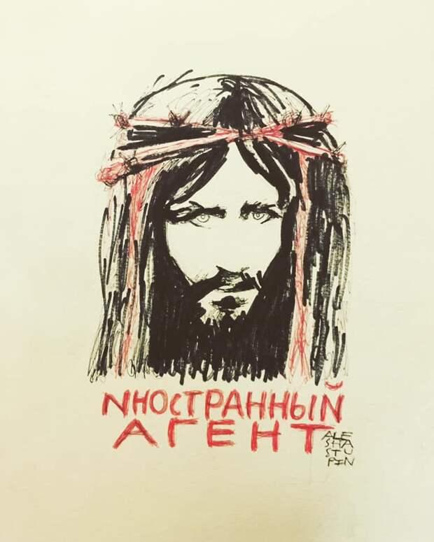 Игорь Поночевный. Бог – иностранный агент