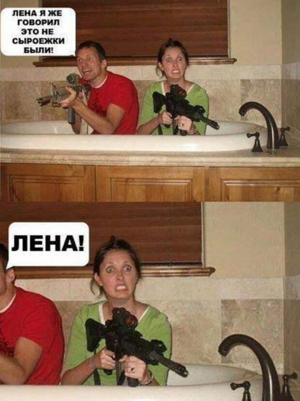 Смешные и красивые картинки