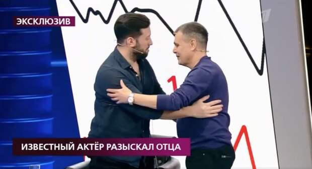 Звезда сериала «Практика» Дмитрий Мазуров спустя 39 лет отыскал родного отца