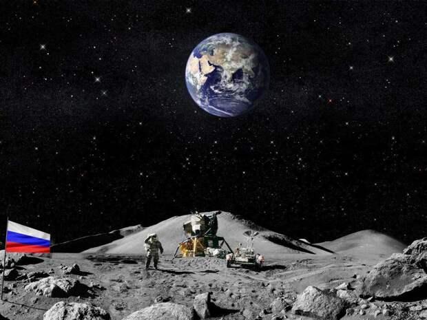 Рогозин рассказал, когда российские космонавты отправятся на Луну