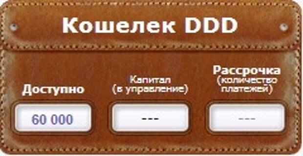 04. 3D-КЛУБ