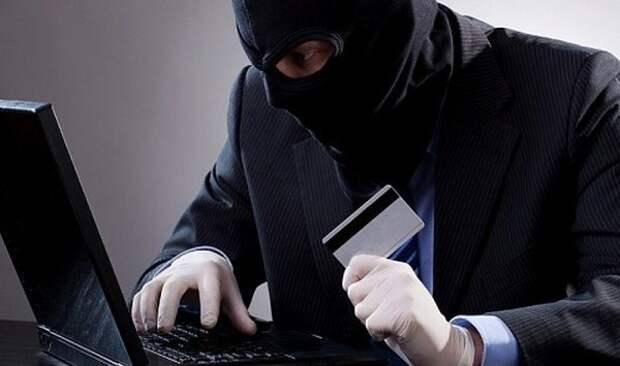Россиян предупредили о новой уловке банковских мошенников