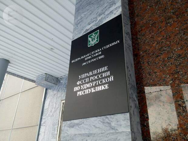 Жителям Удмуртии посоветовали обращаться в учреждения дистанционно