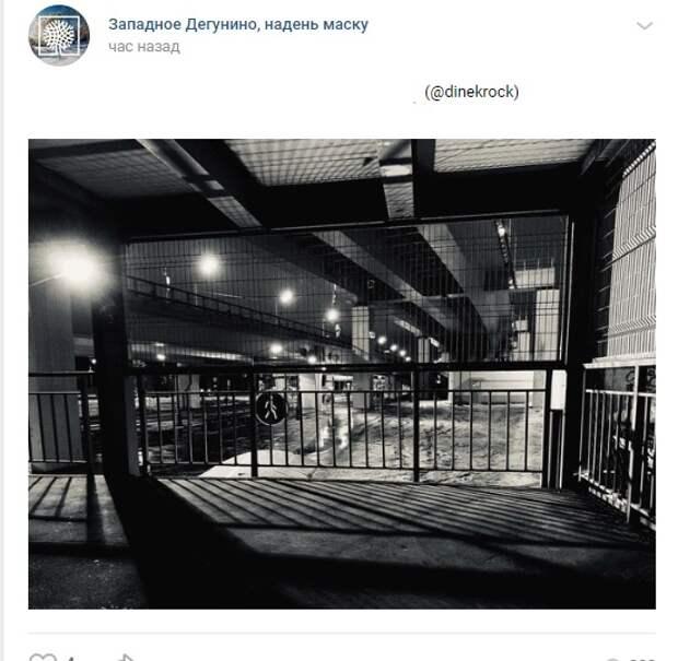 Фото дня: атмосфера вечернего «Моссельмаша»