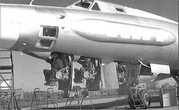 Ту-22 история создания 08