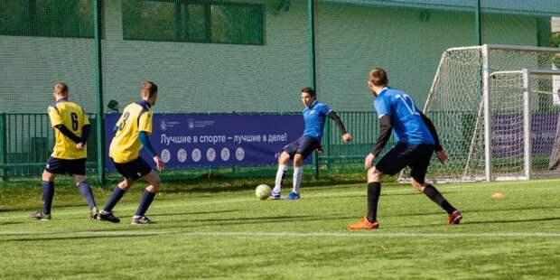 Собянин: Каждый округ Москвы будет иметь всепогодный футбольный стадион. Фото: mos.ru